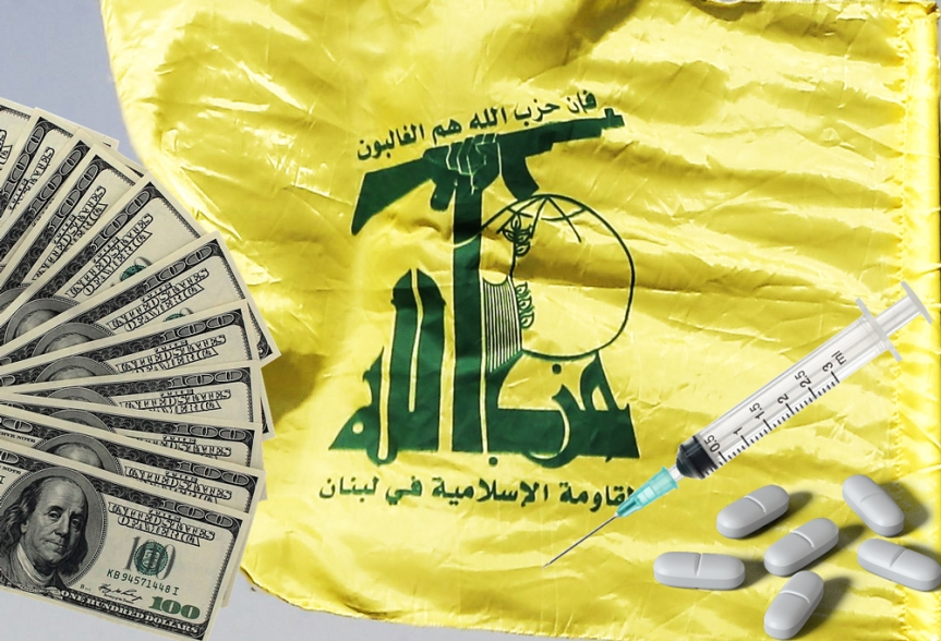 The Mullahs and Hezbollah, Lords of DrugSmuggling